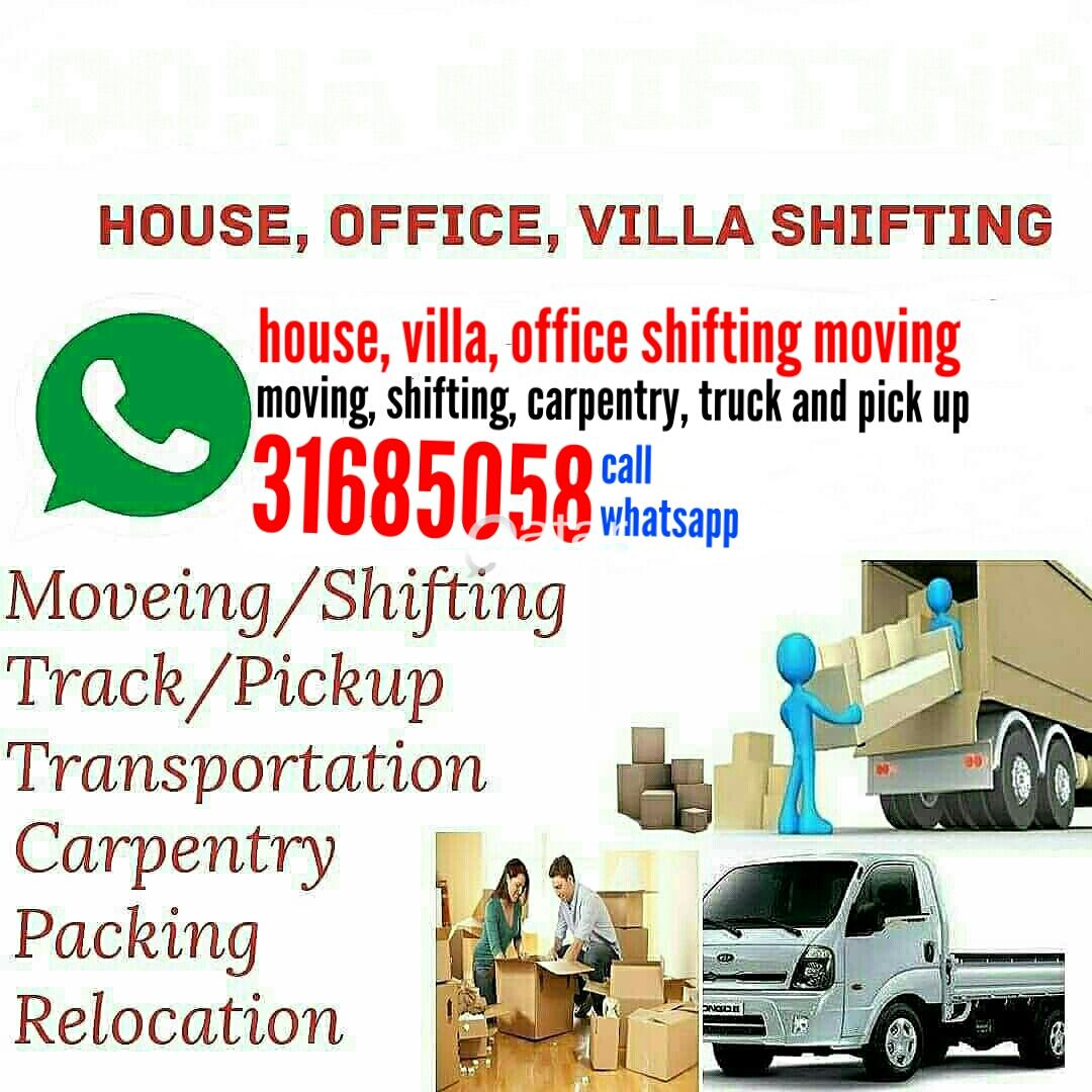 Moving, shifting, carpentry call:31685058