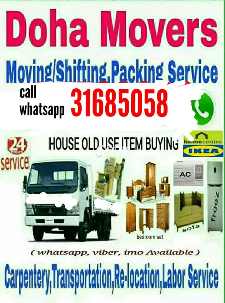Shifting, moving, truck call:55793992