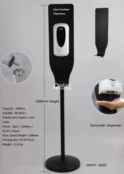 Automatic Hand Dispenser @ordernow.qa
