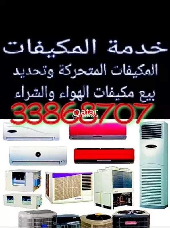 All type Ac servicing, maintenance, fitting. Buy a