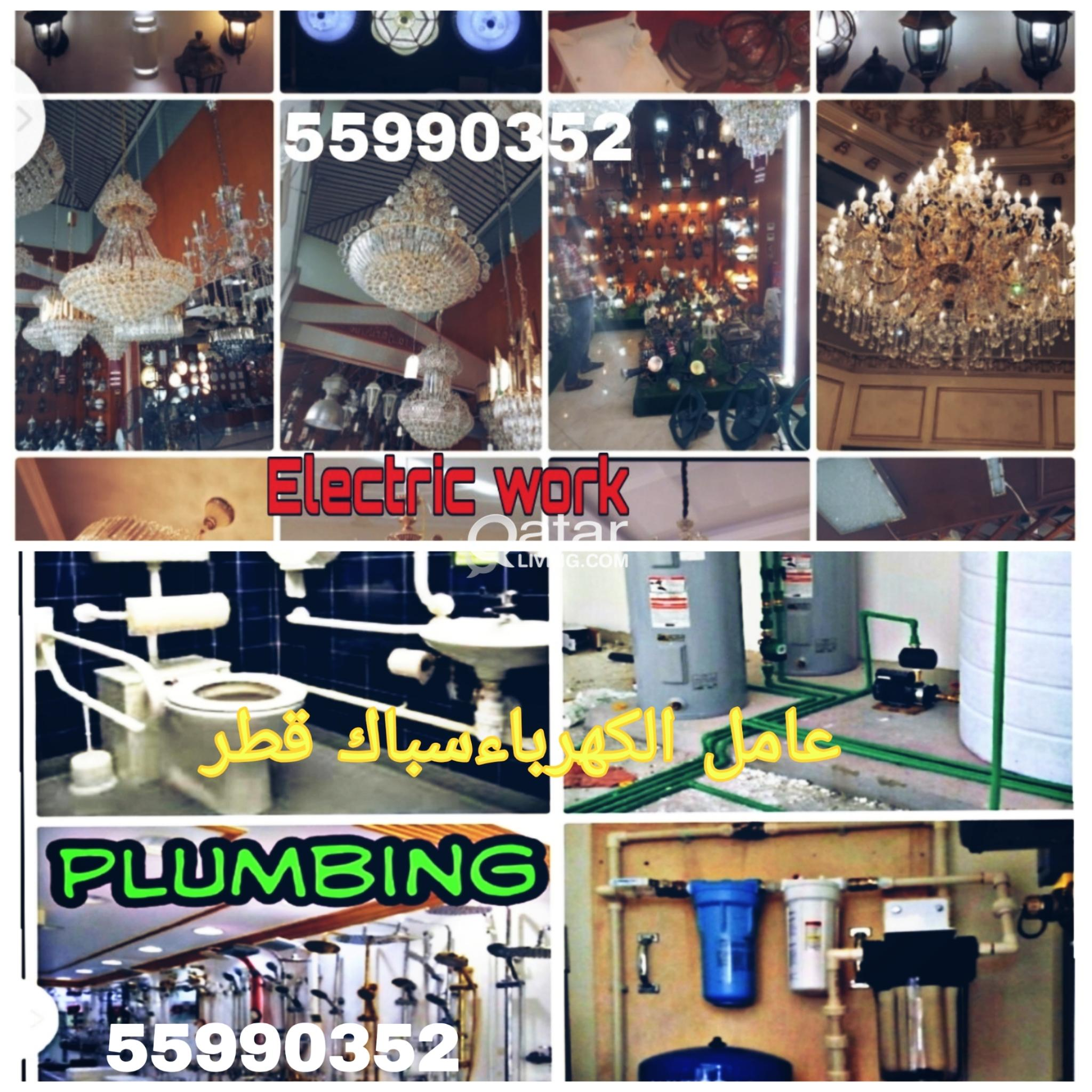 Doha Electricity And  Plumber plumbing Services