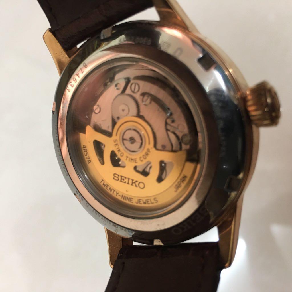 Seiko Presage Watch