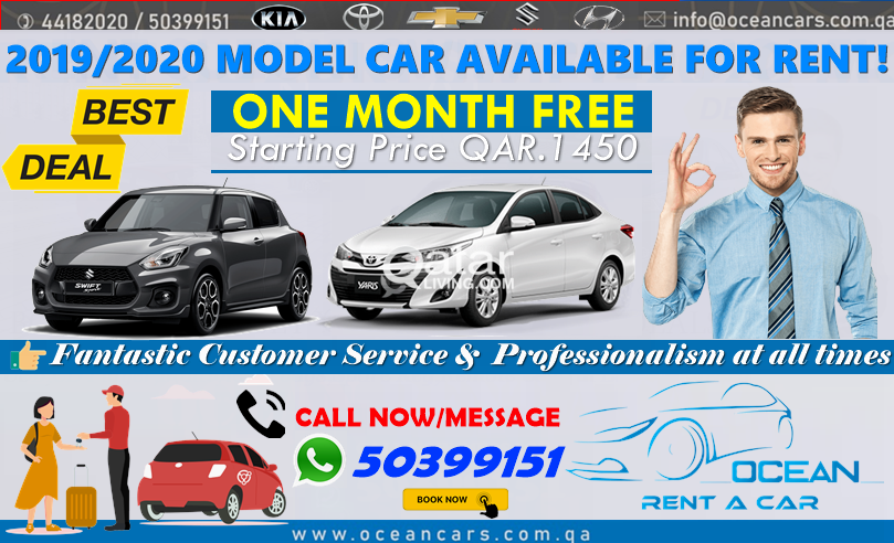 SUZUKI SWIFT 2019/2020 MODEL CAR AVAILABLE FOR REN