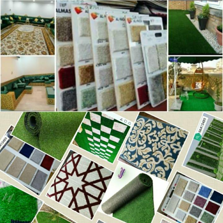 NEW Carpets, Office carpets, Tile carpets, Wallpap