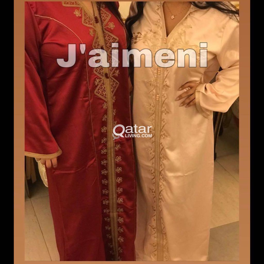 Morrocan Jalabiyas جلابيات مغربية
