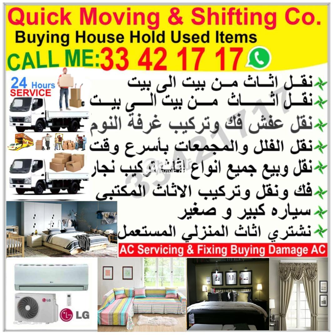 Best Price Quick Moving & Shifting Co. All kinds o