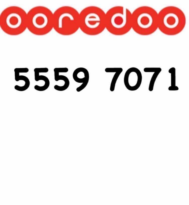 New Hala Prepaid Number 5559 7071
