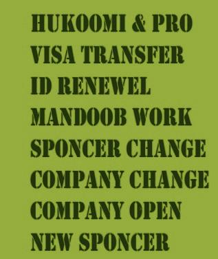 PRO service & sponcer change, profession change, c