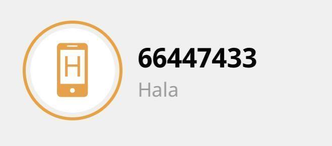 New Ooredoo Number For Sale66447433