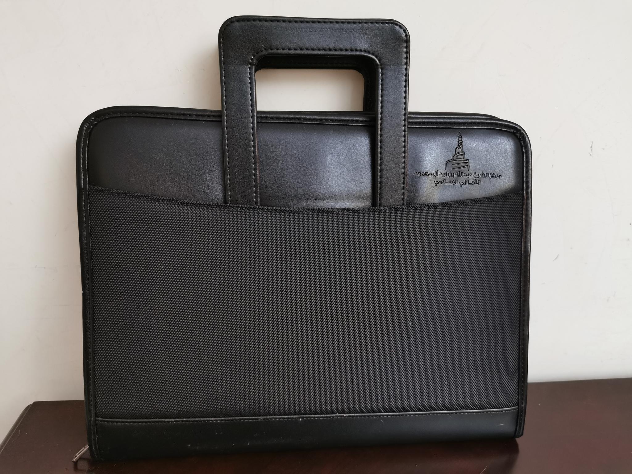 Executive Bag (NEW)