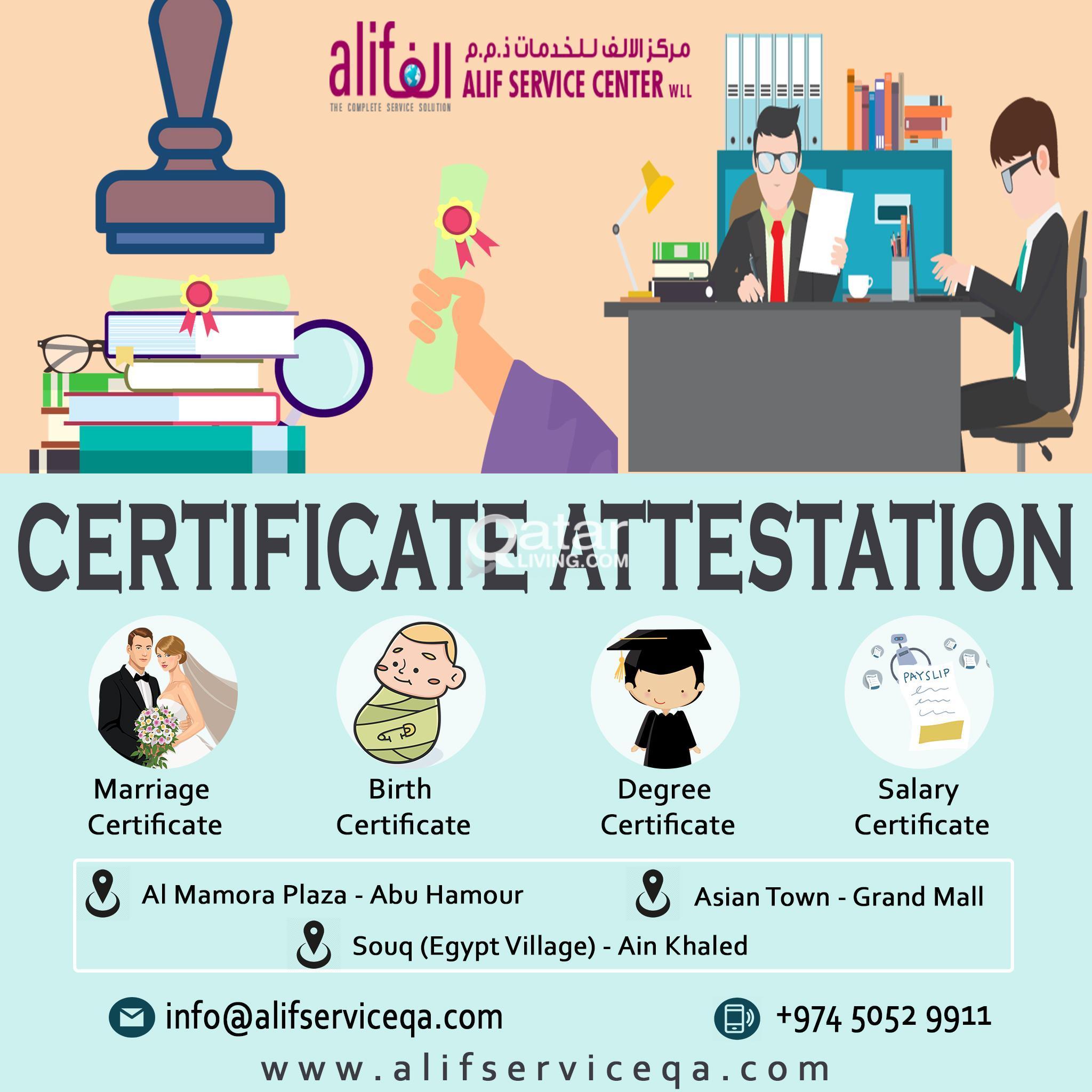 CALL 33669920   Degree Certificate, Marriage Certi