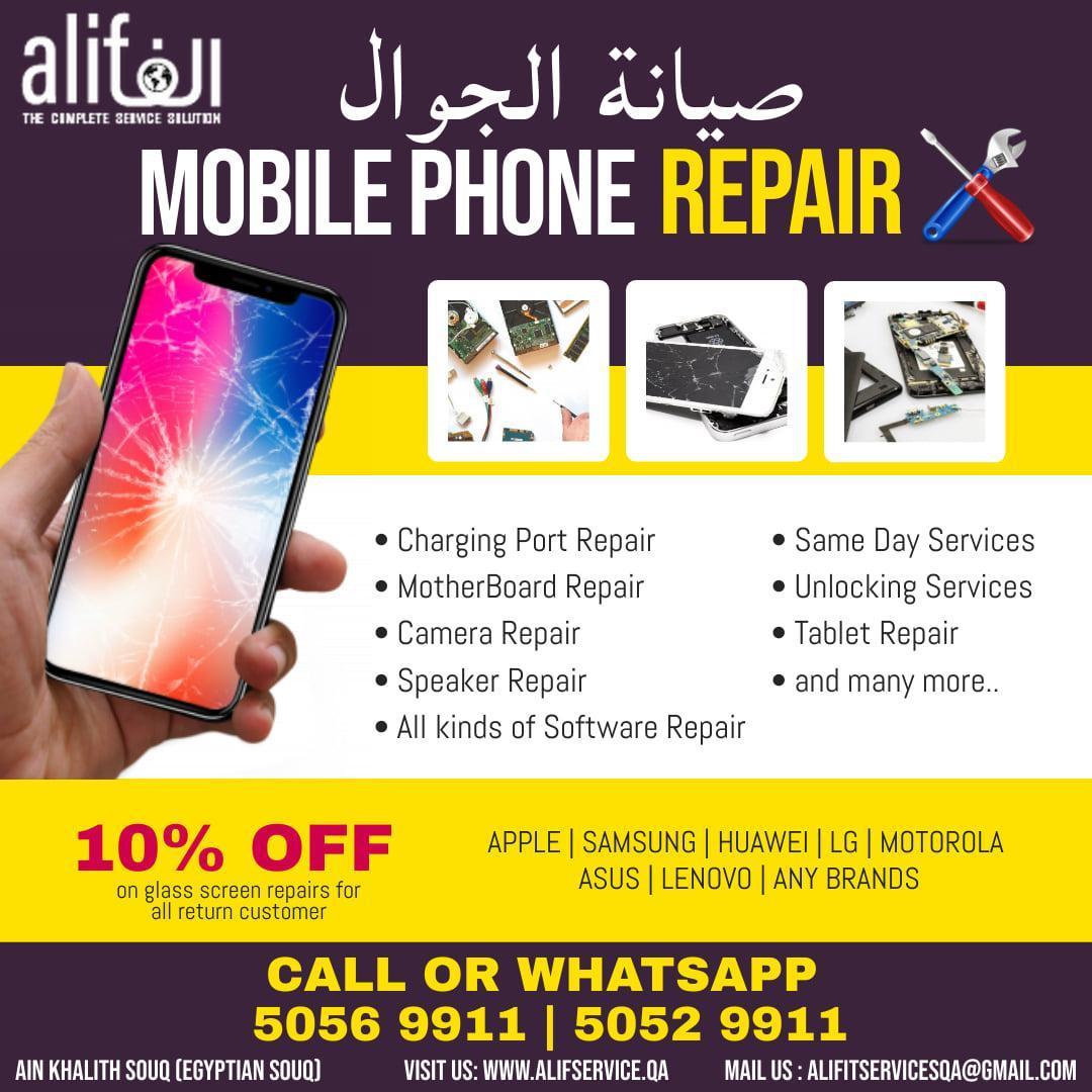 Call / Whatsapp 50569911 |50529911 MOBILE REPAIR S