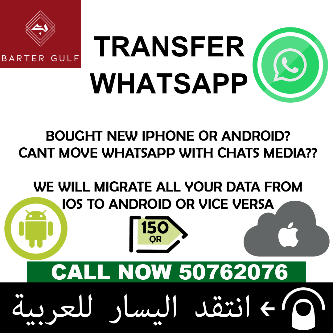 Transfer WhatsApp - Android/iPhone