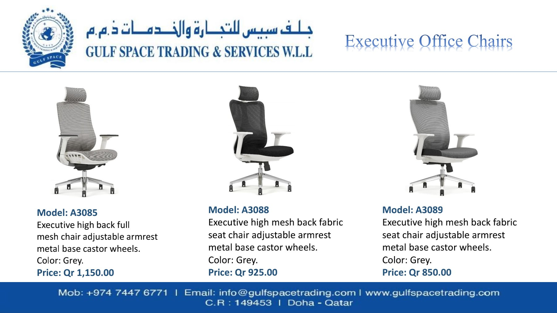 Executive Highback Chairs