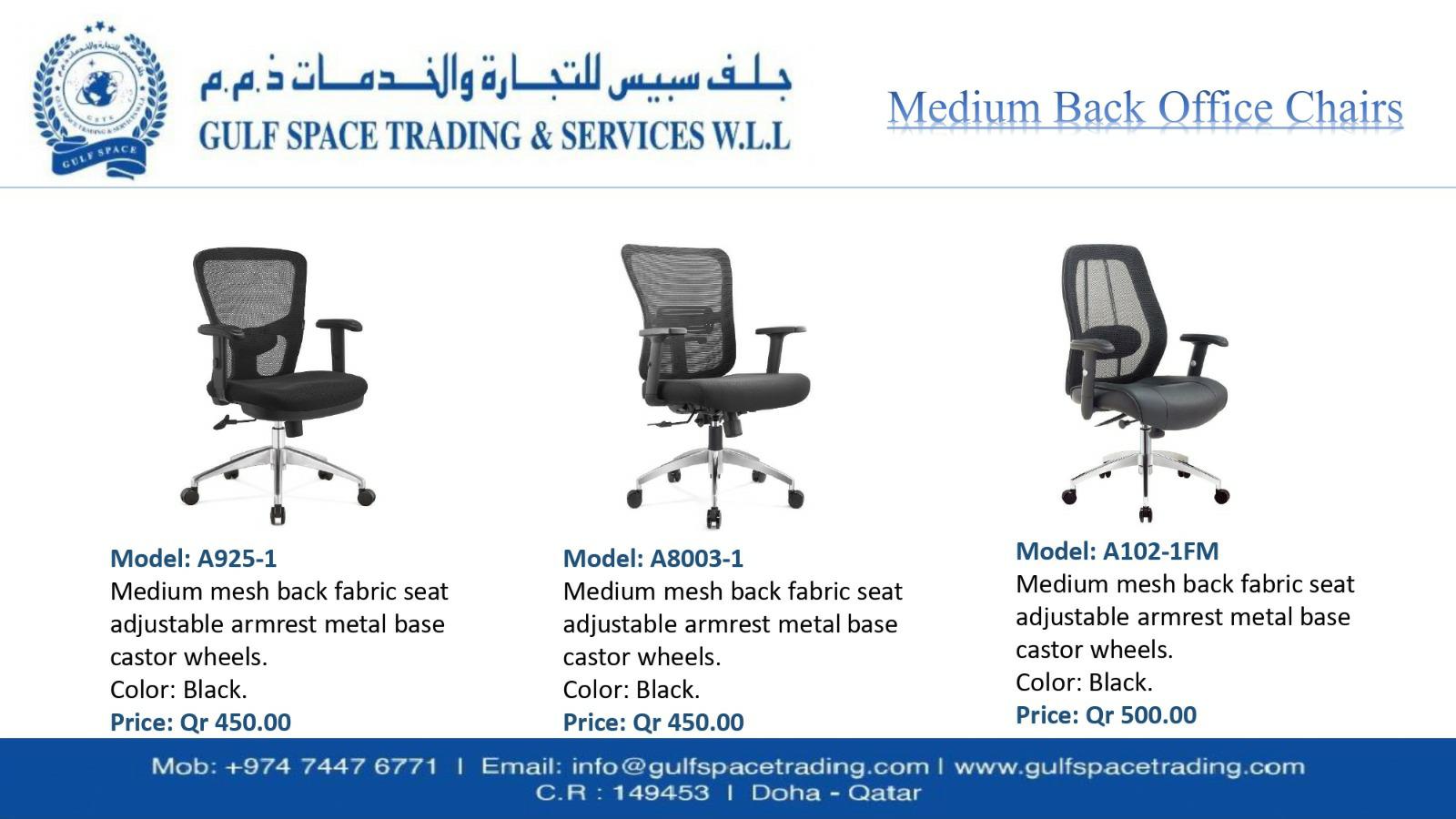 Medium back chairs
