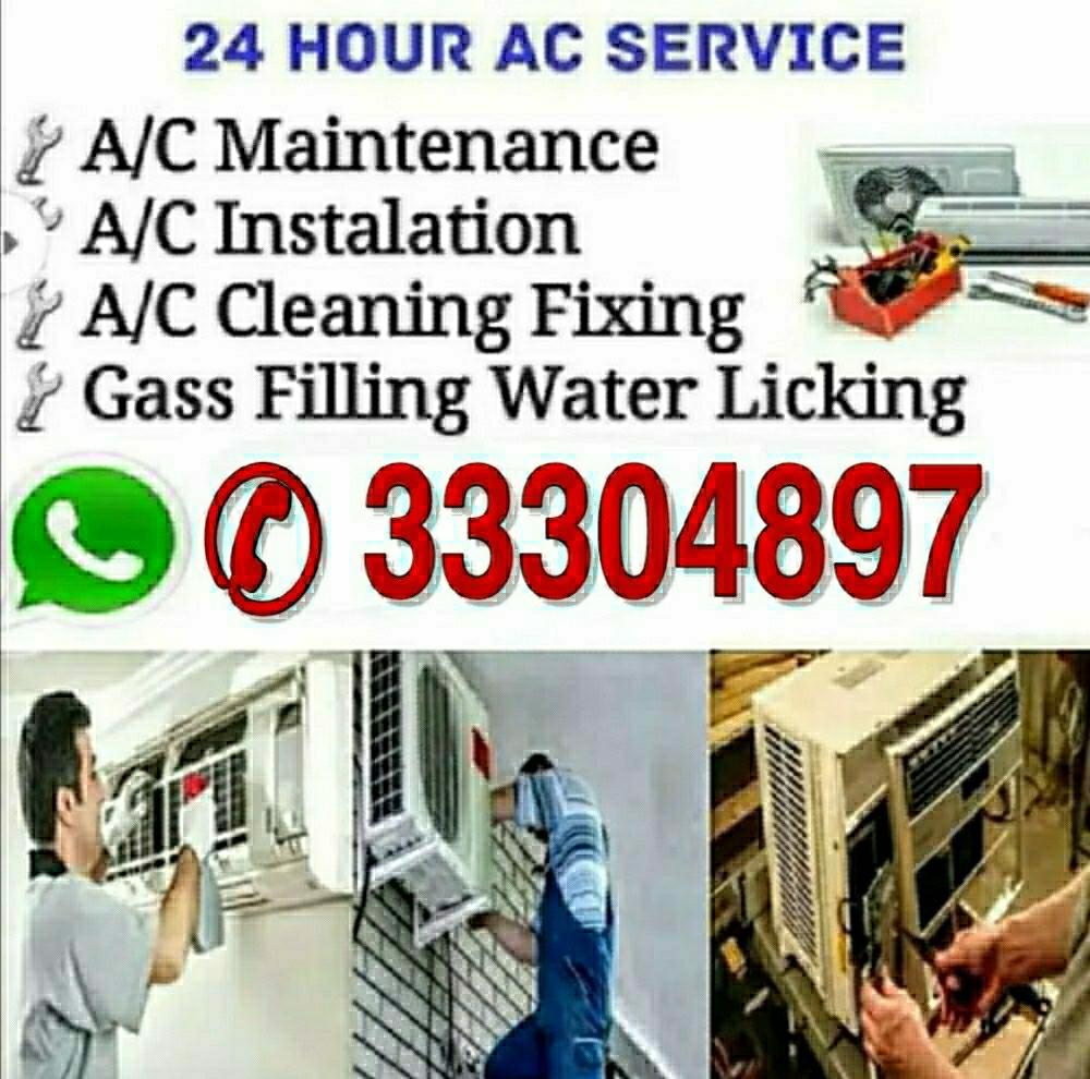Ac/maintenance buy & sell.. 33304897...?plece coll