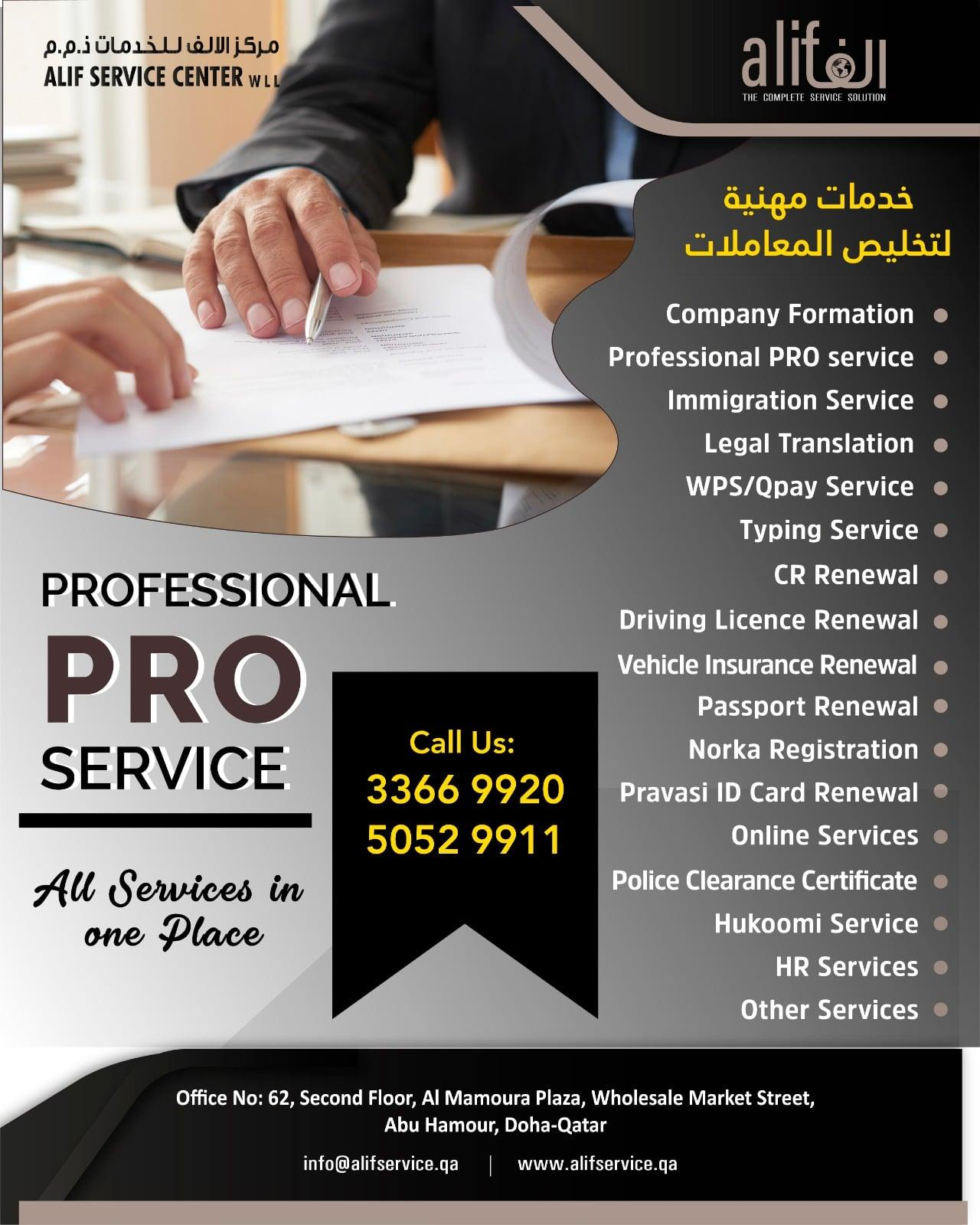 CALL 33669920| we do all type of PRO (Public Relat