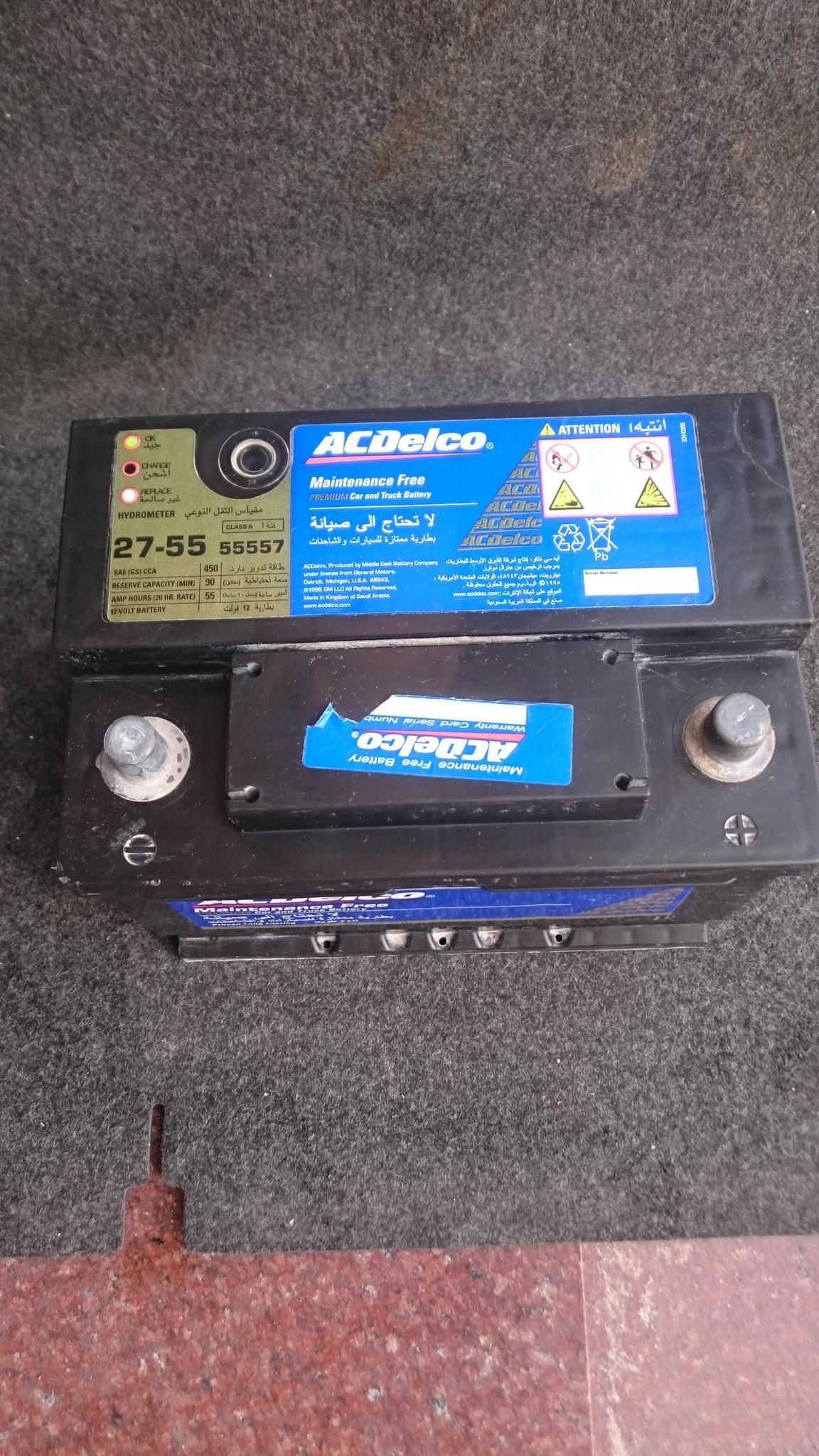 Car Battery 27-55