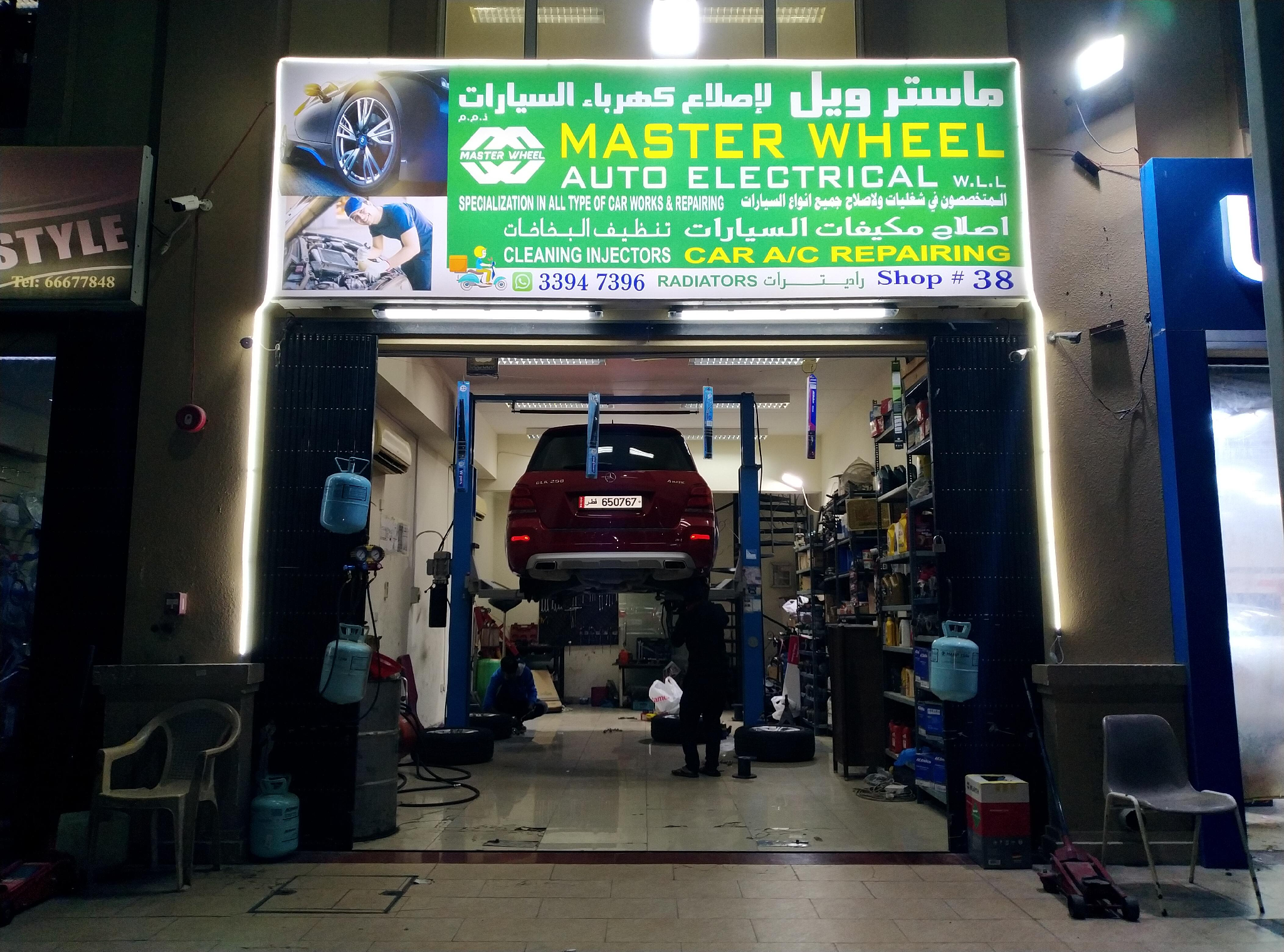 Master wheel garage in barwa village wakrah