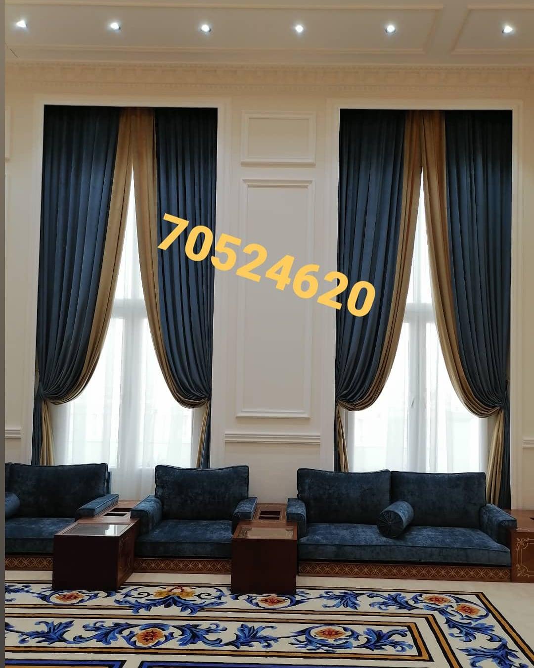 Curtains, walpaper sale