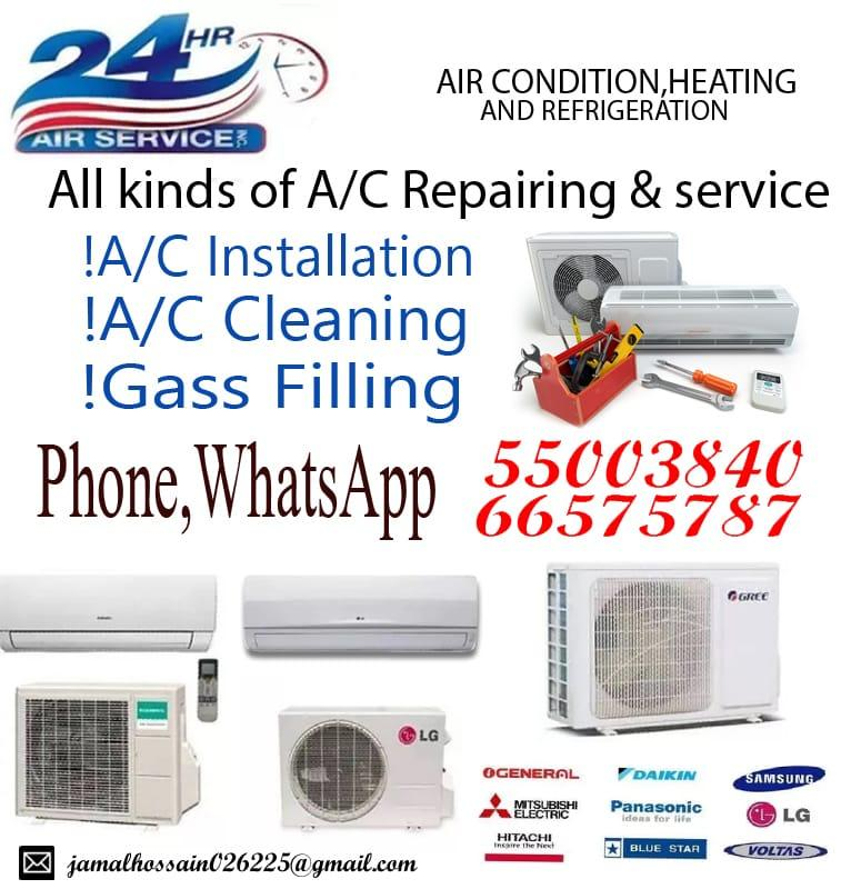 We buy and sell used AC's and also do servicing. P