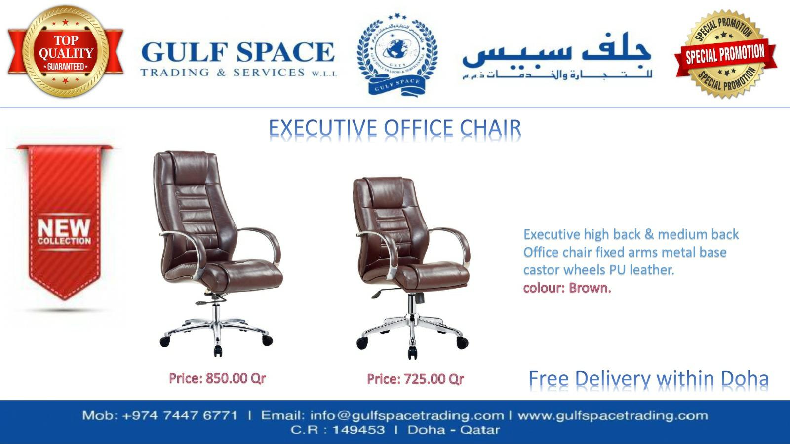 Office Furniture Doha