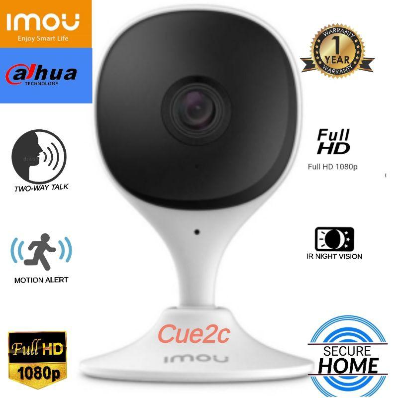 Home & Baby Monitor Wifi Camera cue2c