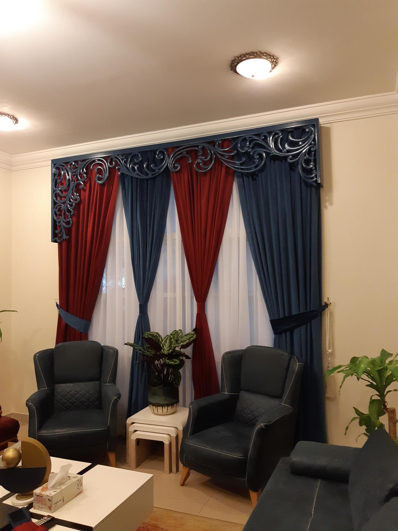 All Curtains,,Wallpaper ,P.V.C for floor,,Carpet E