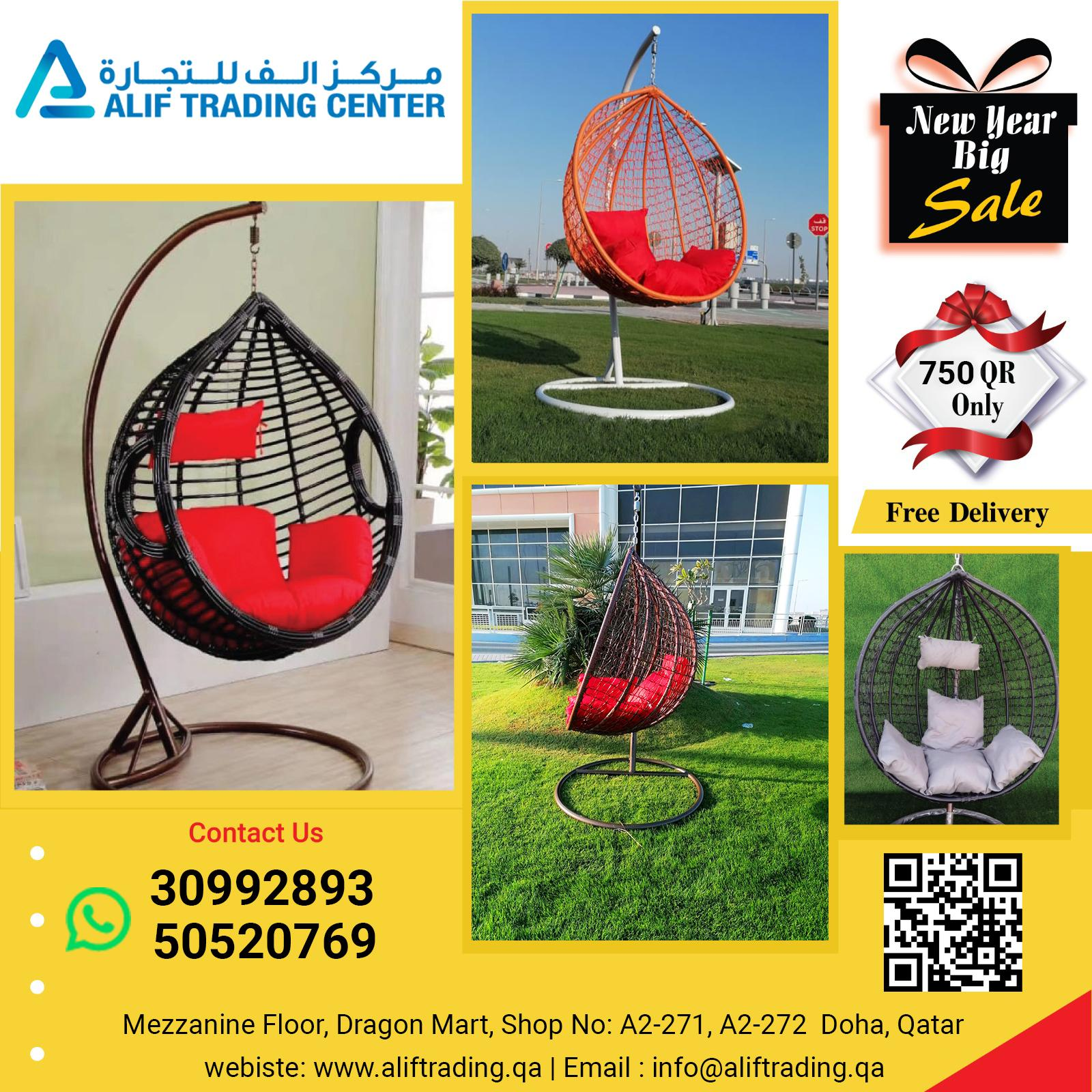 Hanging Cage Swing