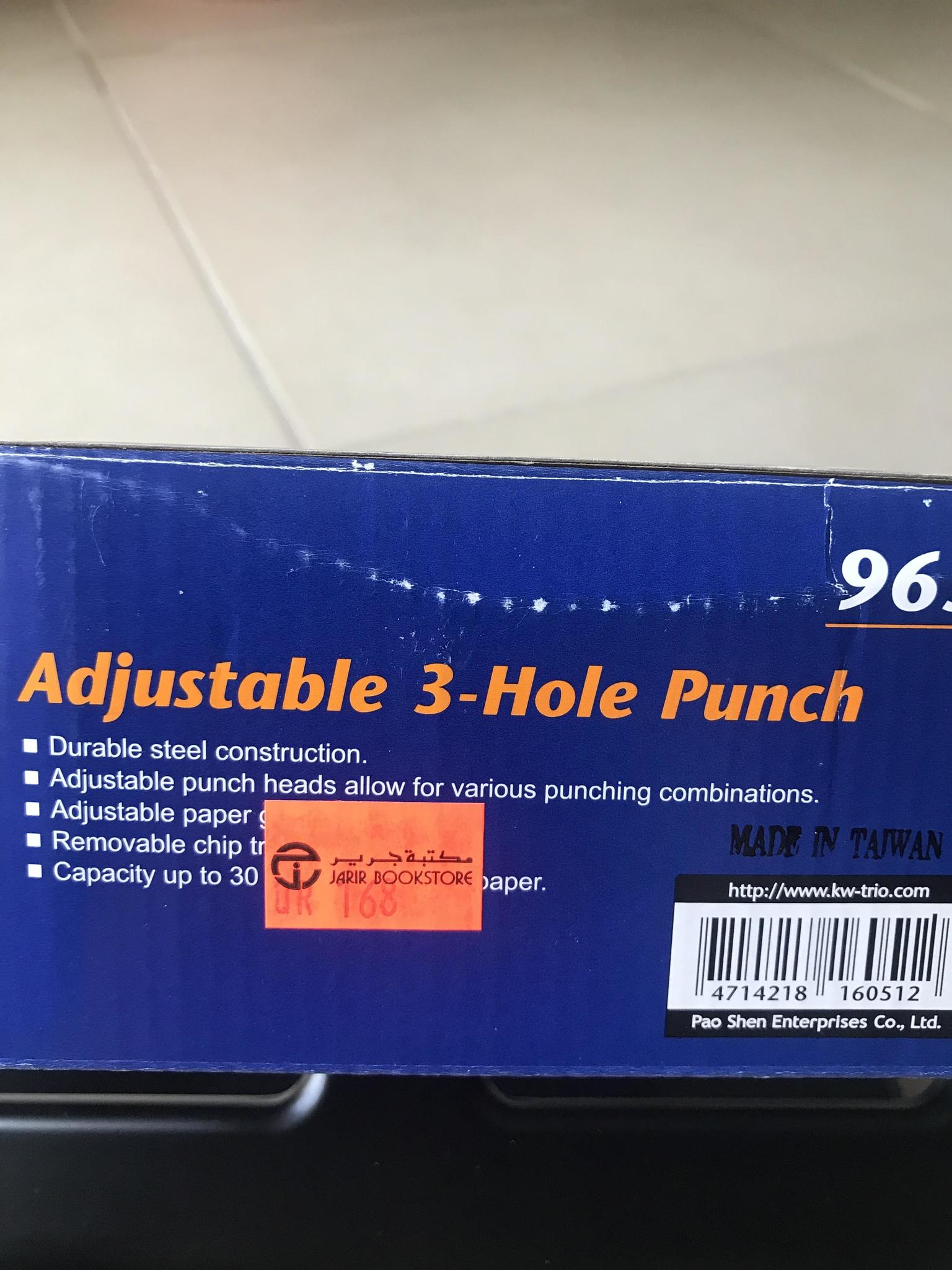 Professional Adjustable 3-Hole Punch. NEW