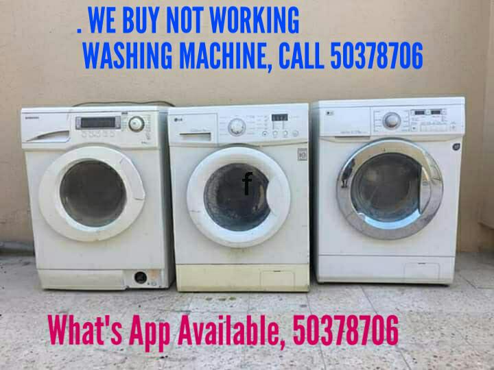 ☆ We Buy Damage Washing Machine Call 50378706