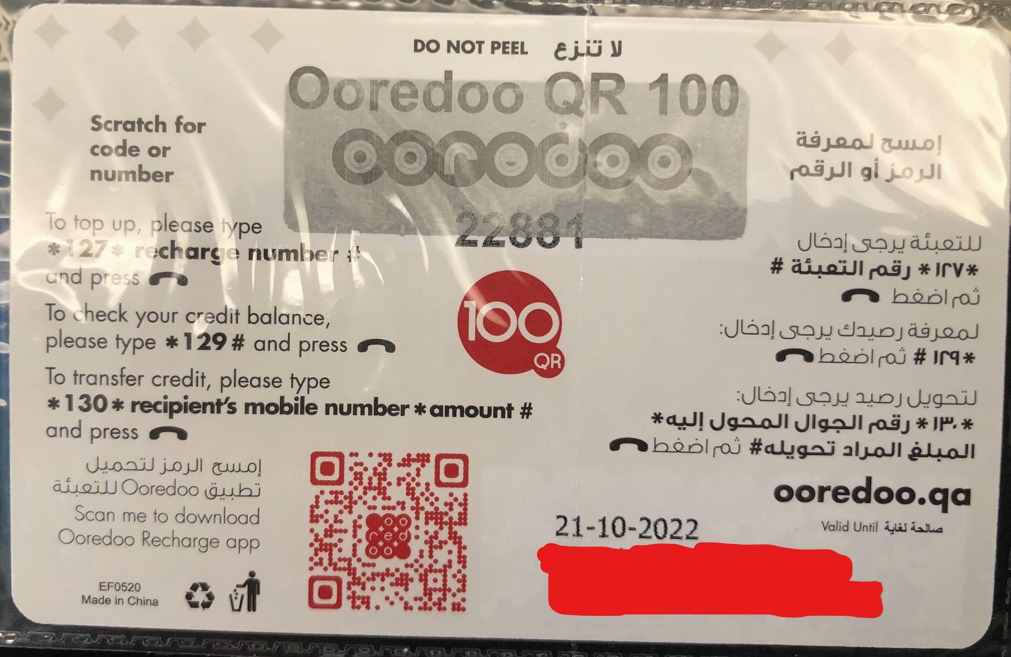 OOREDOO charge card sale