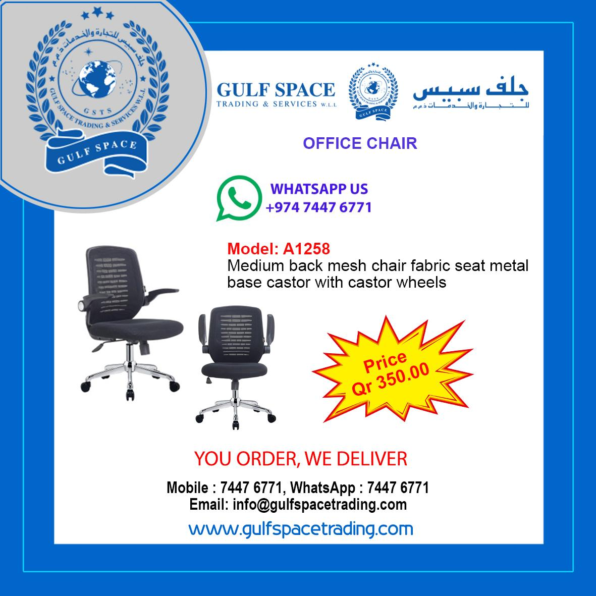 Office Chairs Available Stock