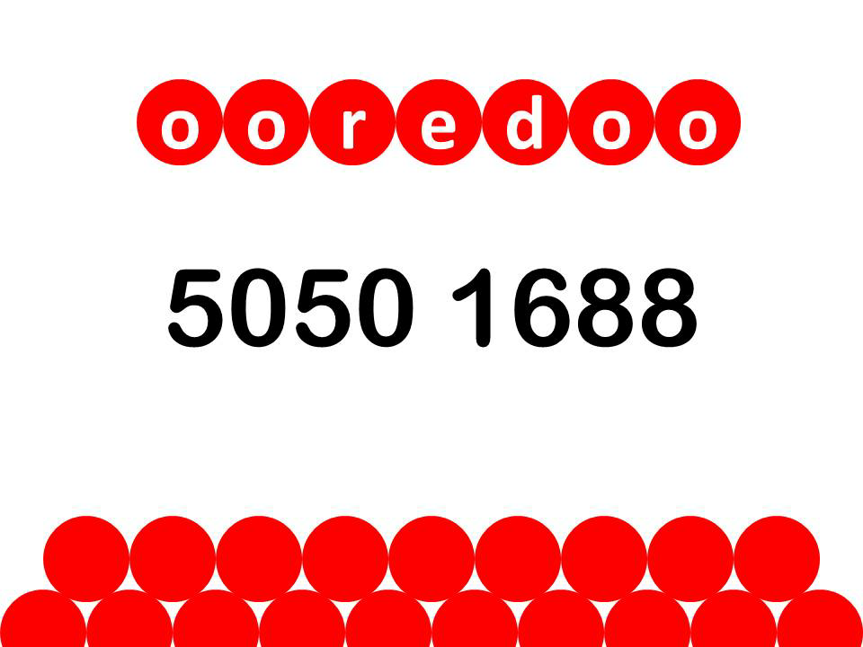 Ooredoo Special Number 5050 1688