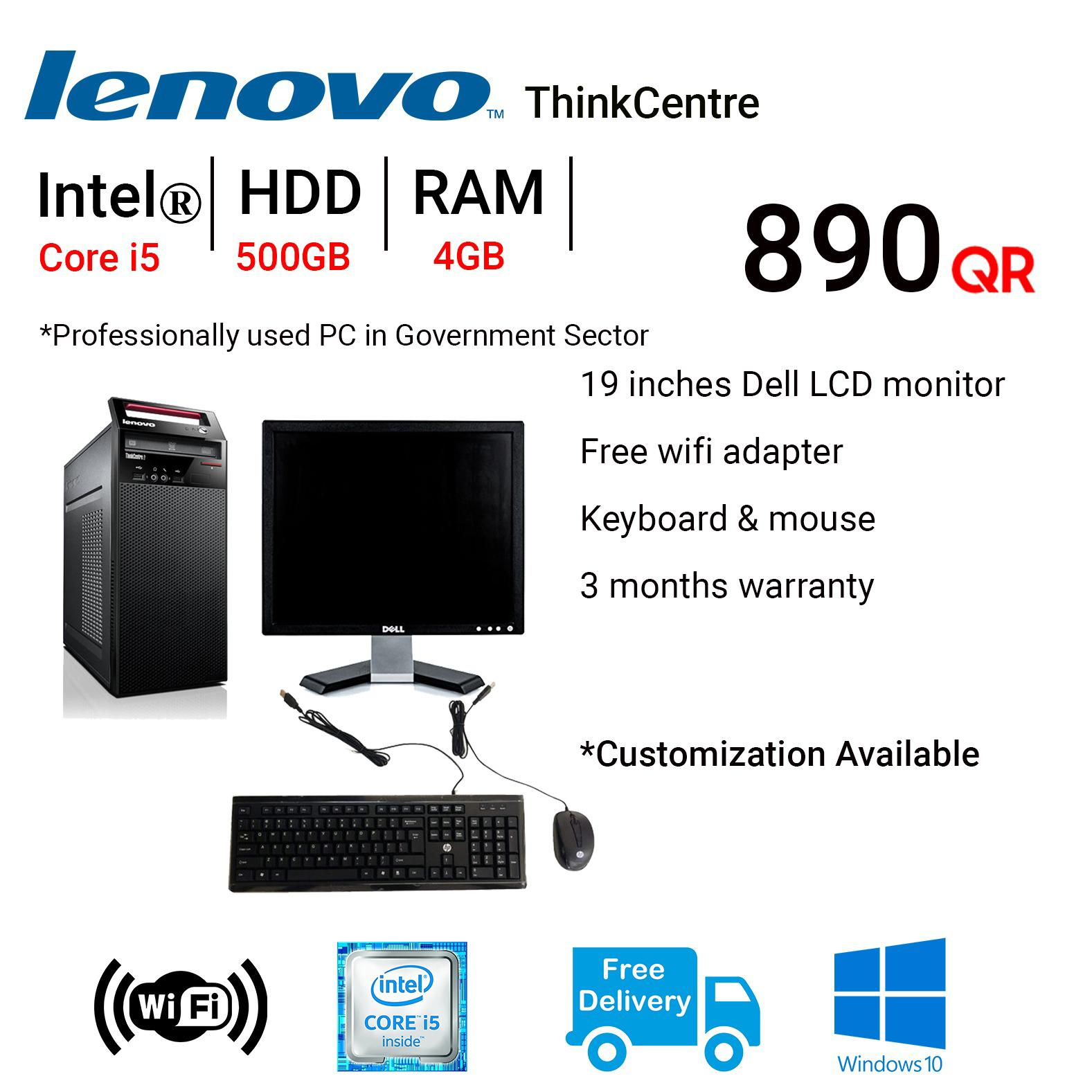 CALL 50569911 | 50529911 Computer for sale (Very G