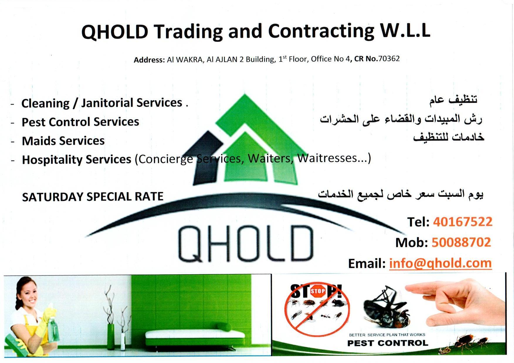 PEST CONTROL - DISINFECTION - Dafna / Lusail /Pear