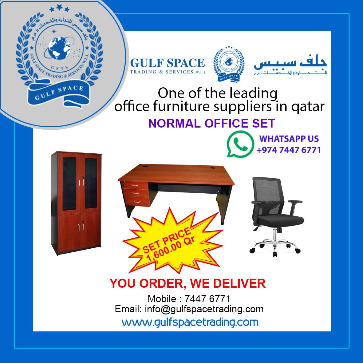 Office Desk  & Chairs (BRAND NEW)