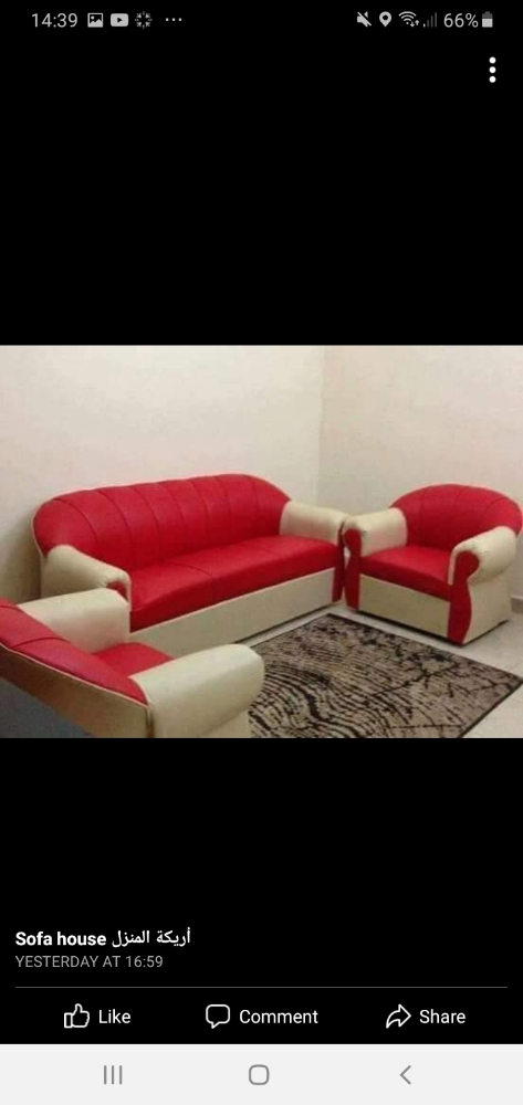 Brand new sofas for sell 3+2+1+1=7QR 1100