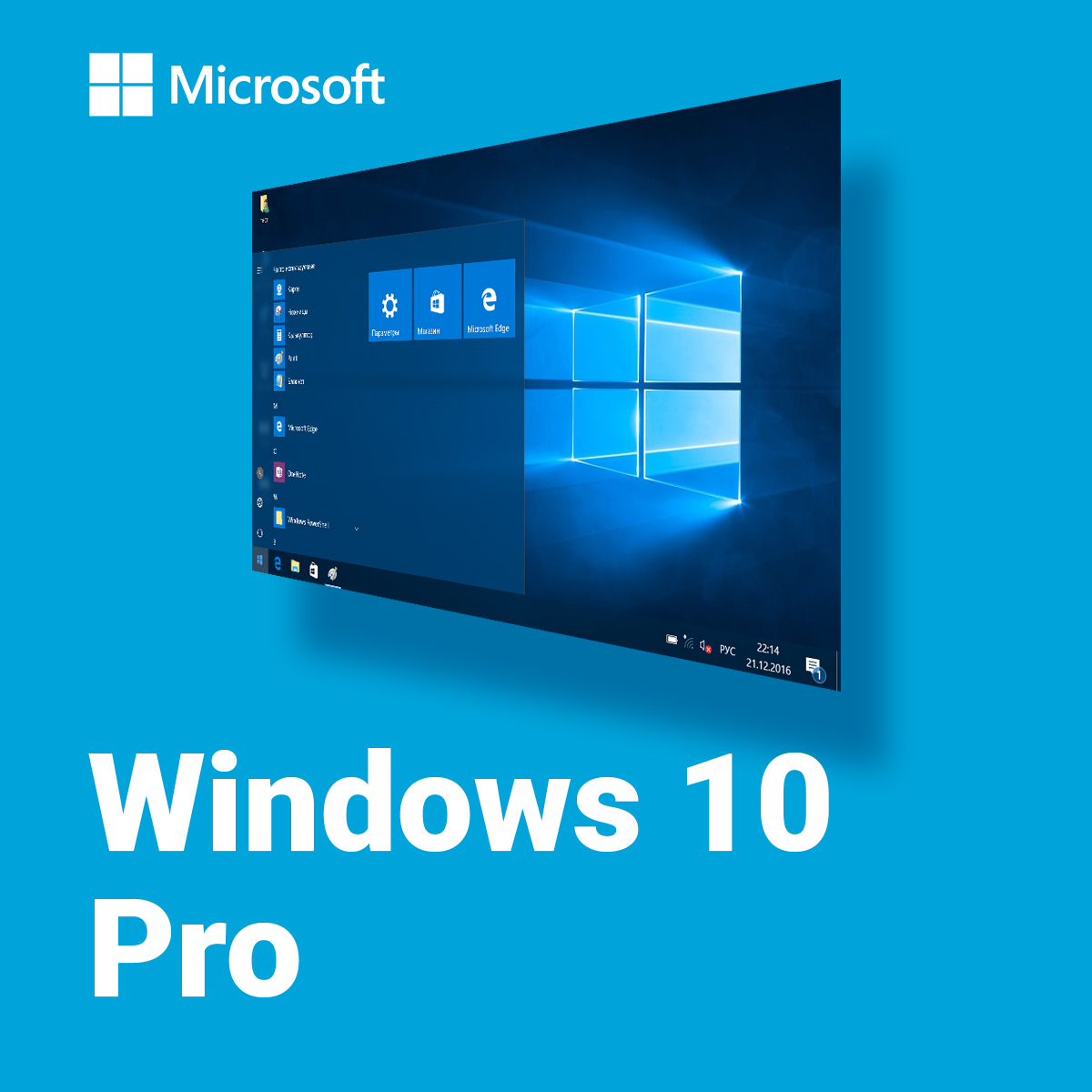 ACTIVATE ur Win10 PRO with lifetime product key.