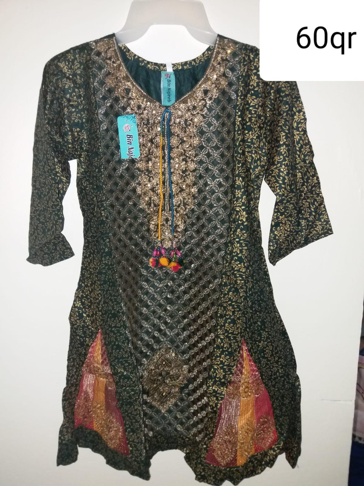 Pakistani suit EID collection