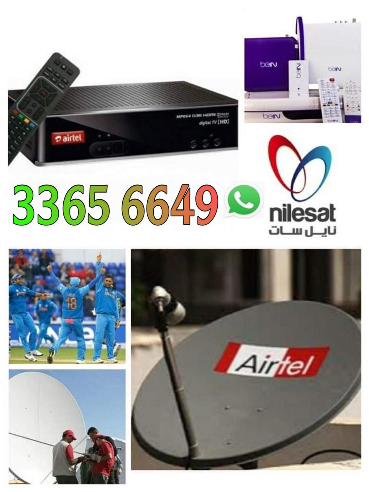 We do Any satellite dish installation, HD Receiver