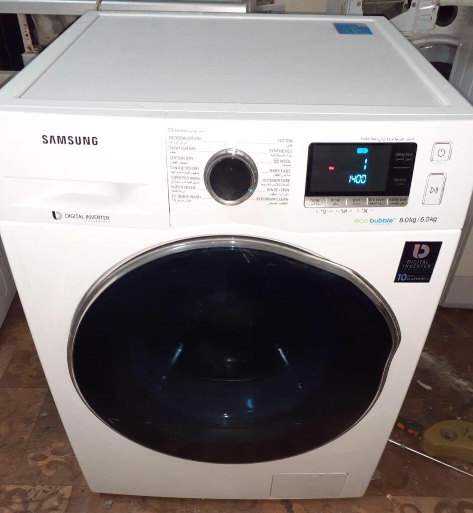 WASHING MACHINE FOR SALE 8 KG