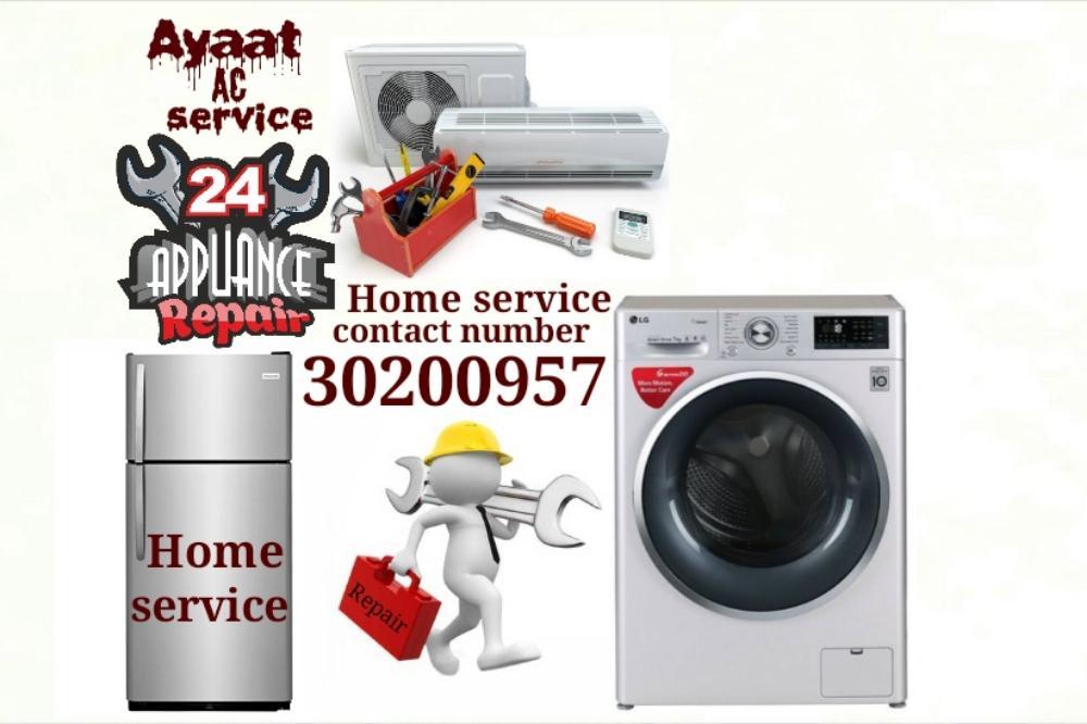 Fridge,Ac, washing machine repair 30200957
