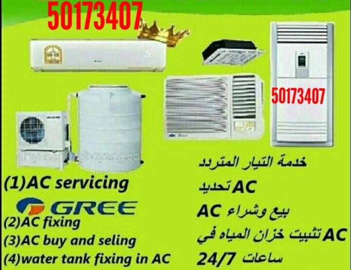 AC service and repairing, water leakage, fitting,