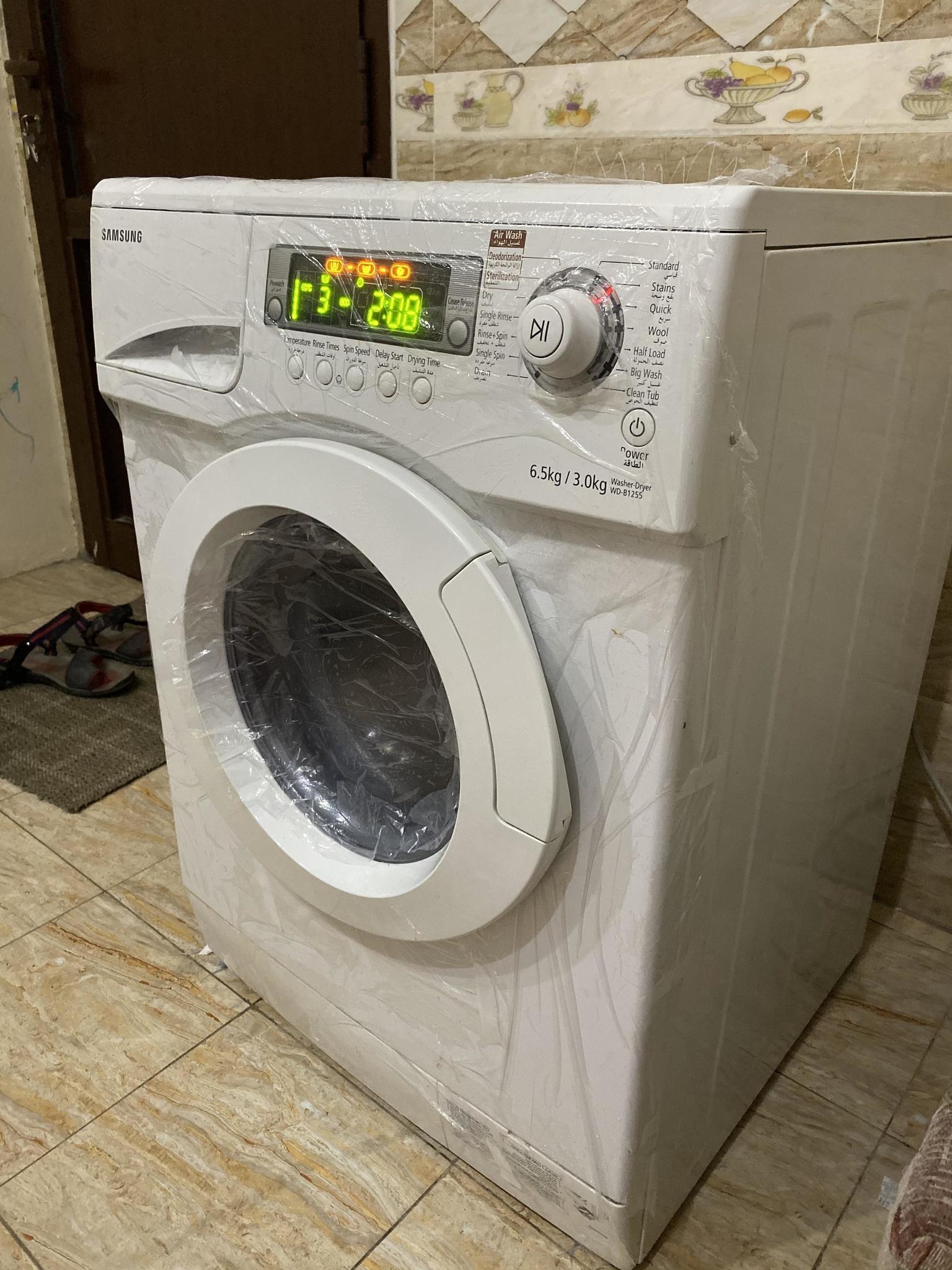 New Samsumg washing machine  /Drying machine