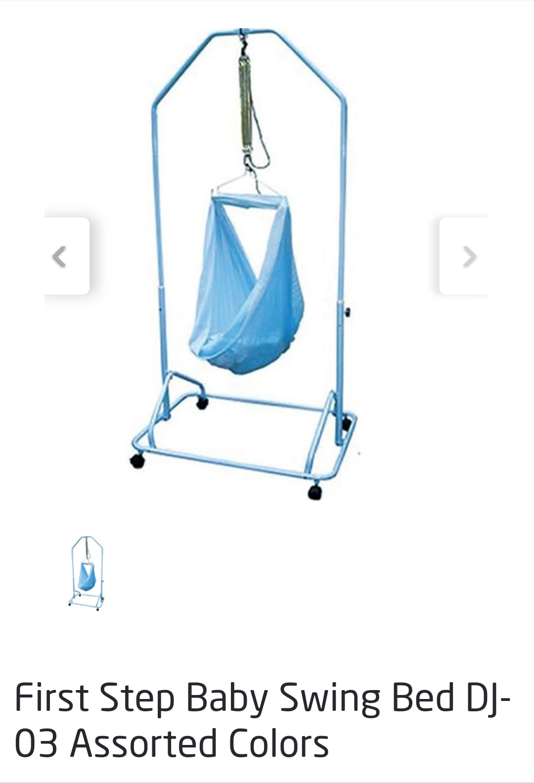 First step baby swing bed (cradle)