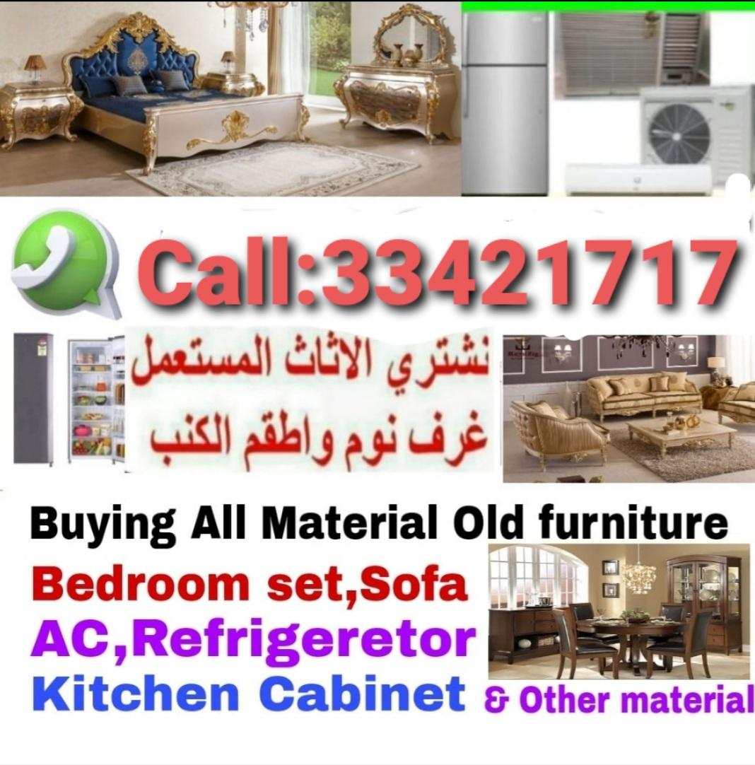 Buying All  kinds of House hold Use furniture Item