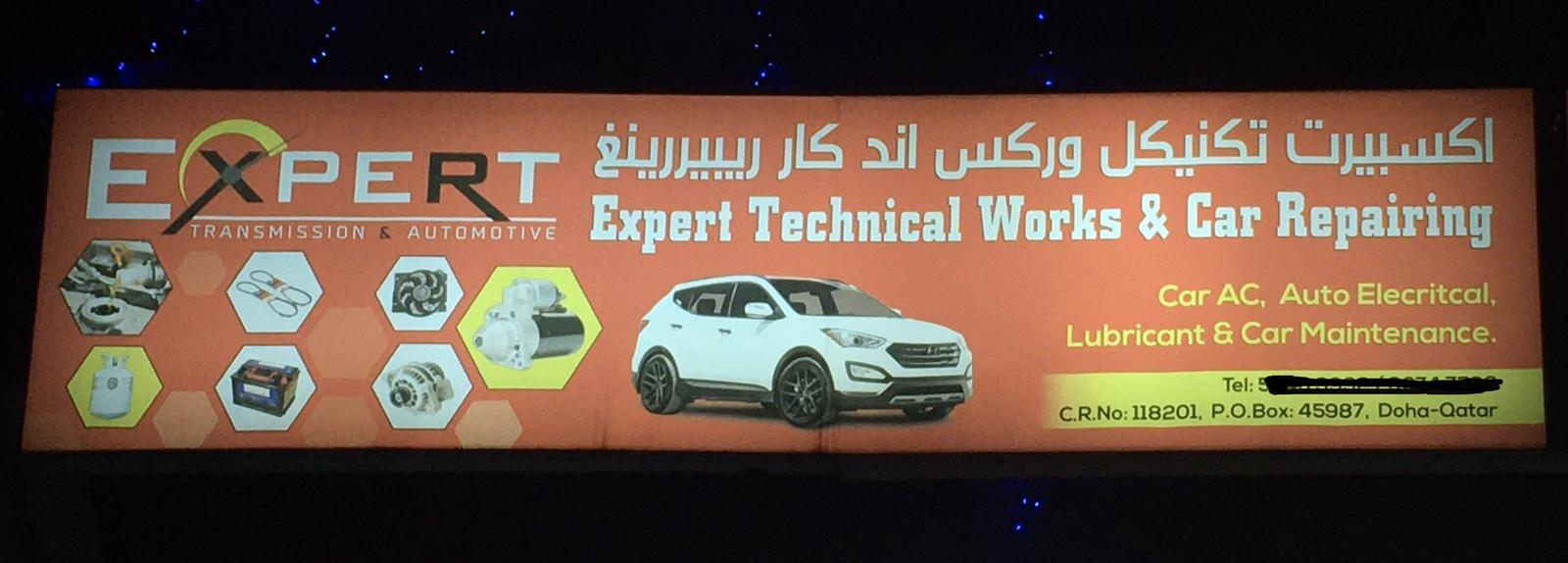 Vehicle mechanical workshop for sale in Doha