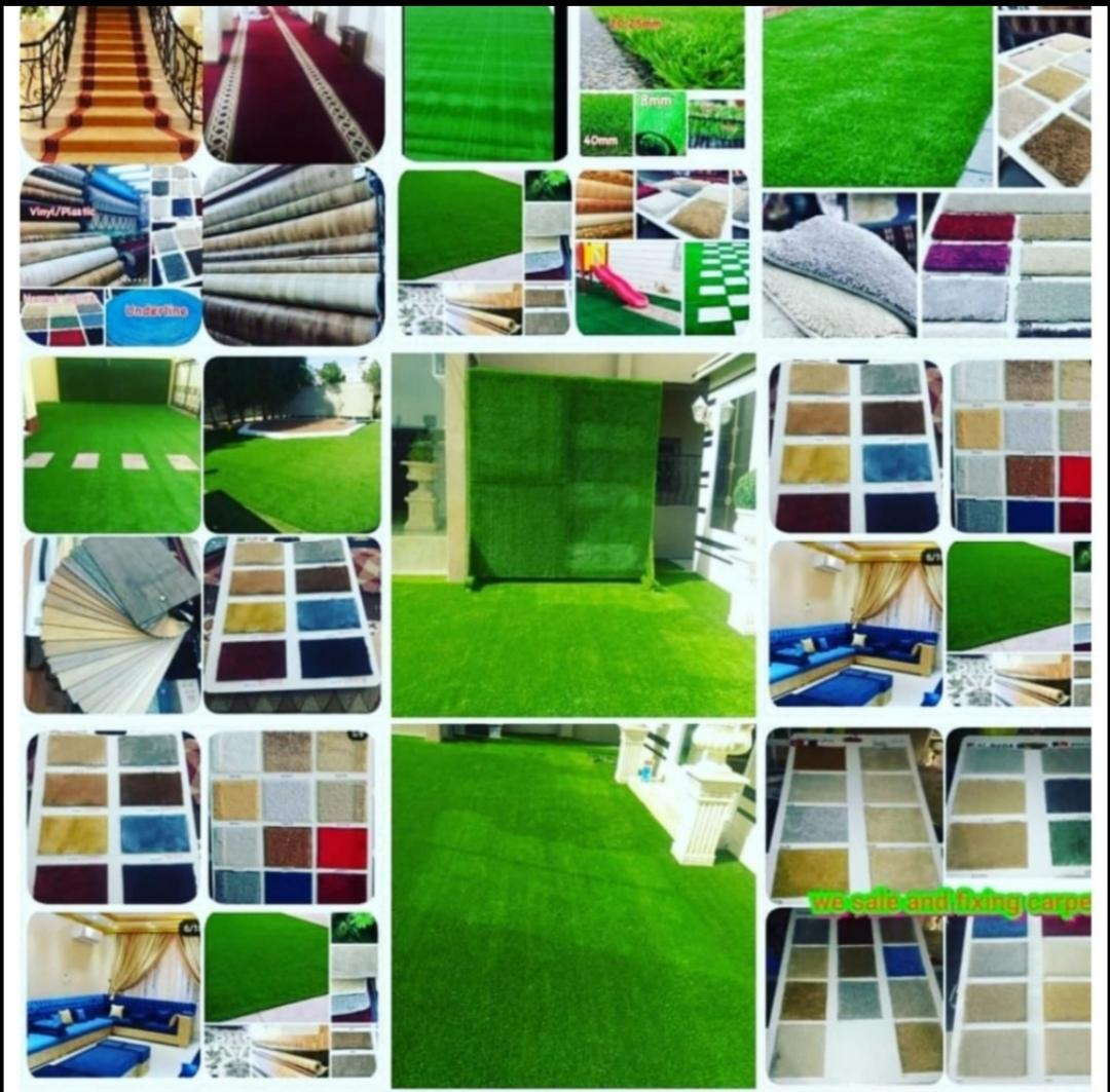 Carpets and Curtain, Blinds  sale and installation