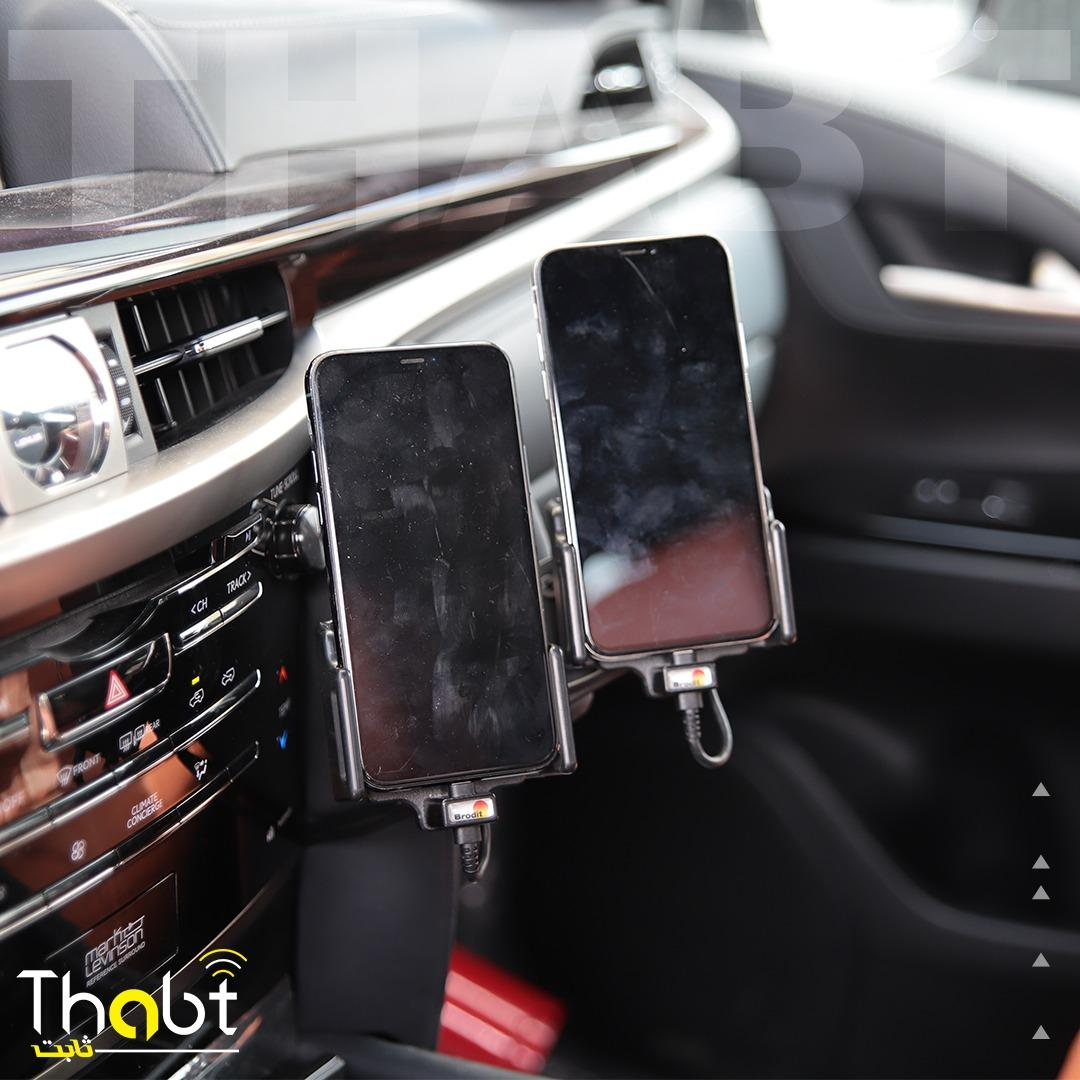Mobile/Tablet Holders
